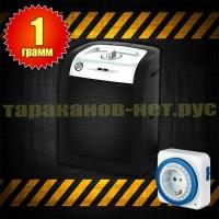 Бытовой генератор озона, очиститель воздуха, 1 гр/час