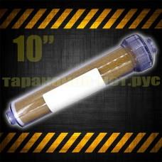 Ионообменный фильтр (10'') для умягчения воды