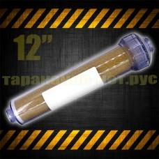 Ионообменный фильтр (12'') для умягчения воды