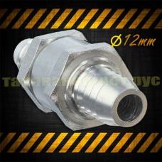 Алюминиевый, обратный клапан ∅ 12 мм, для озона, воды, масла, бензина, дизеля