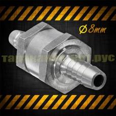 Алюминиевый, обратный клапан ∅ 8 мм, для озона, воды, масла, бензина, дизеля