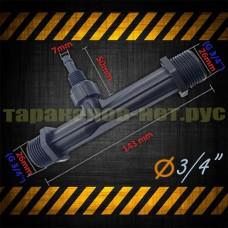Инжектор Вентури 3/4 дюйма, для смешивания озона с водой